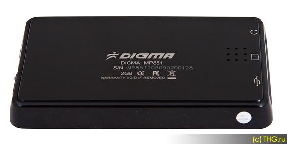 Digma MP851: тест и обзор
