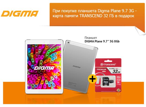 Акция Ситилинк: «Больше возможностей с планшетами Digma»
