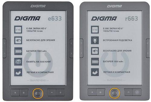 Новая прошивка для электронных книг e633 и r663
