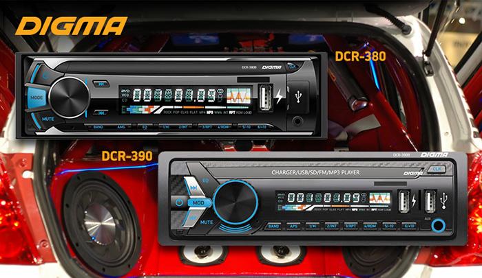 автомагнитолы Digma DCR-380 и DCR-390