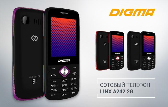 кнопочный телефон с большим экраном DIGMA A242 2G