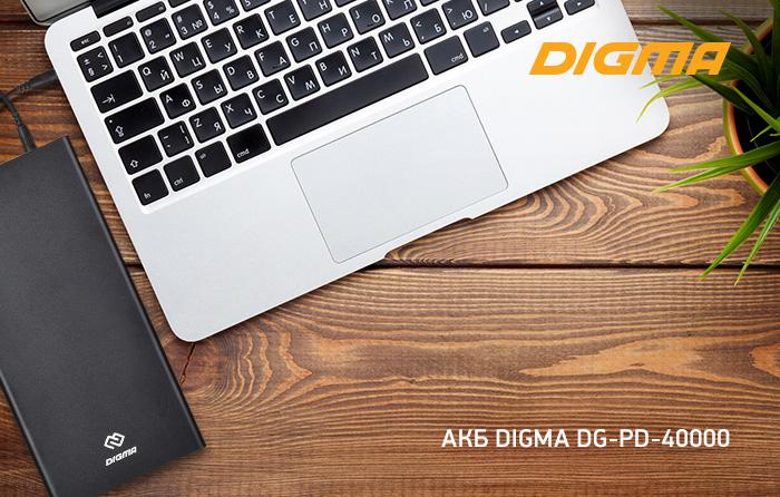 DIGMA DG-PD-40000