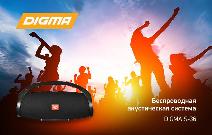 DIGMA S-36
