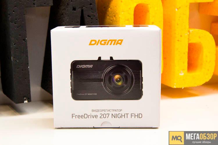 DIGMA FreeDrive 207 NIGHT FHD - бюджетный видеорегистратор