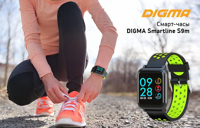 DIGMA Smartline S9m