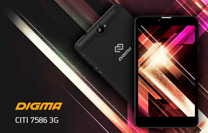 Планшет DIGMA CITI 7586 3G