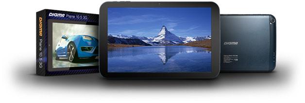 Digma Plane 10.5 3G – новый планшет, новые возможности!