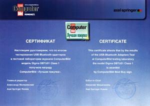 Bluetooth-адаптер Digma DBTU01 получил награду «Лучшая покупка»