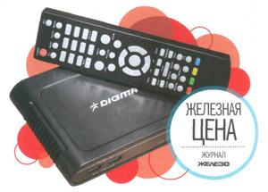 Обзор медиацентра Digma HDMP-301