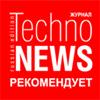 TechnoNEWS рекомендует